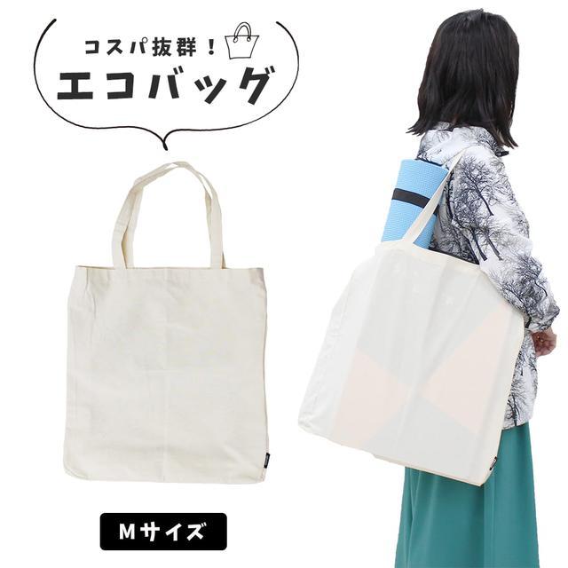 画像3: 【ワークマンのエコバッグ】見つけたら即買い! 大容量でしっかり使えるクオリティに注目