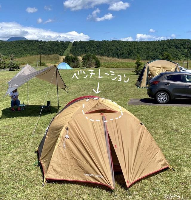画像: 【メリット2】スノーピーク「アメニティドームS」はベンチレーションの調節可能! 快適テント生活を