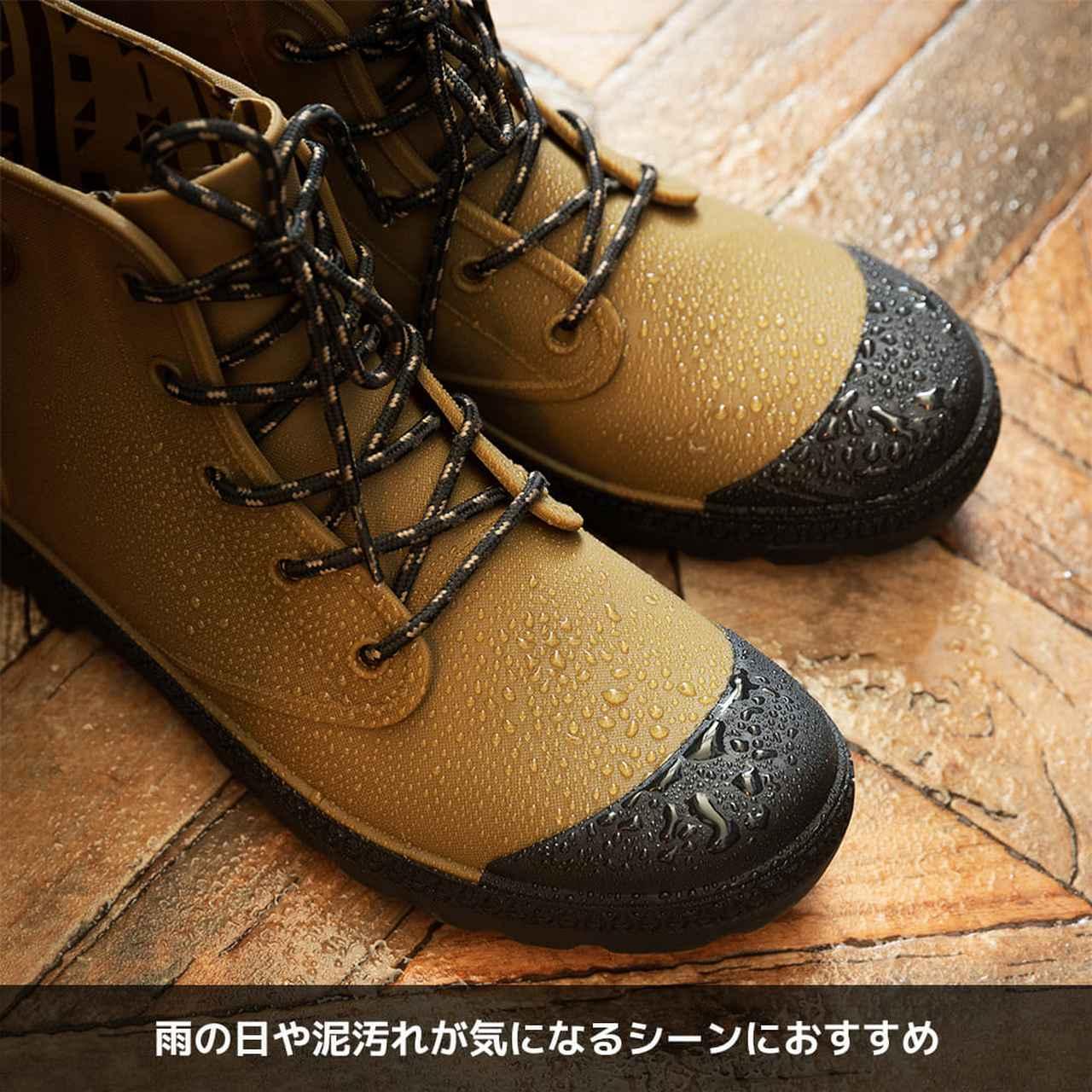 画像2: ワークマンの登山靴を徹底レビュー! トレッキングシューズ『アクティブハイク』は初心者におすすめ◎