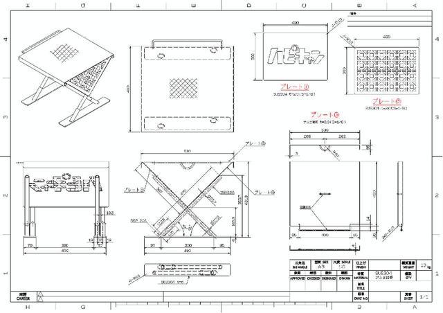 画像2: 3D CADのデザイン画面