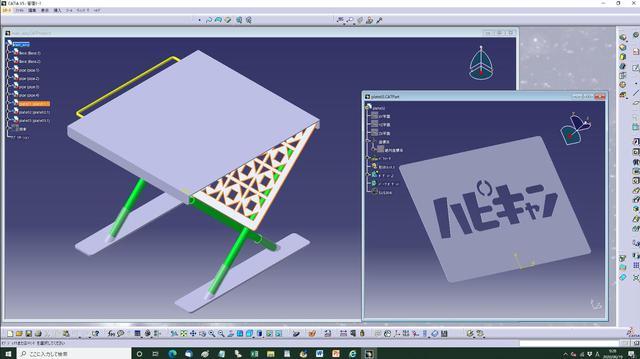 画像1: 3D CADのデザイン画面