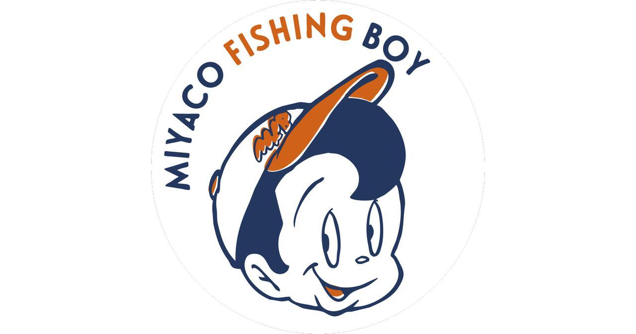 画像: MIYACO FISHING BOY