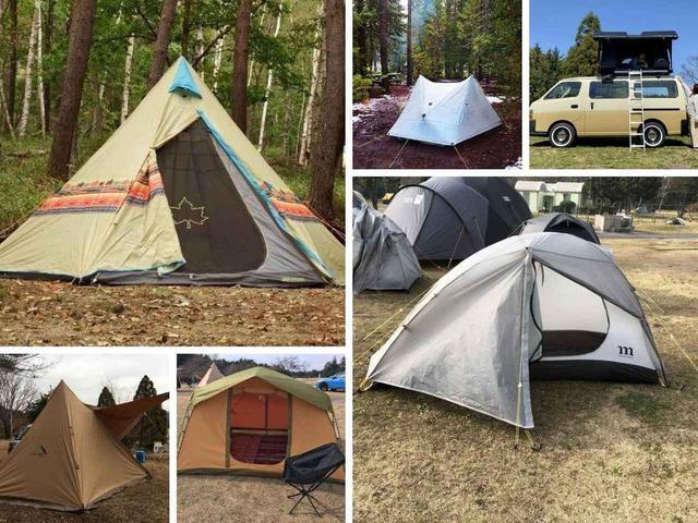 画像: 【まとめ】2〜3人キャンプにおすすめのテント8選! テンマクデザイン・DOD・muracoほか - ハピキャン(HAPPY CAMPER)