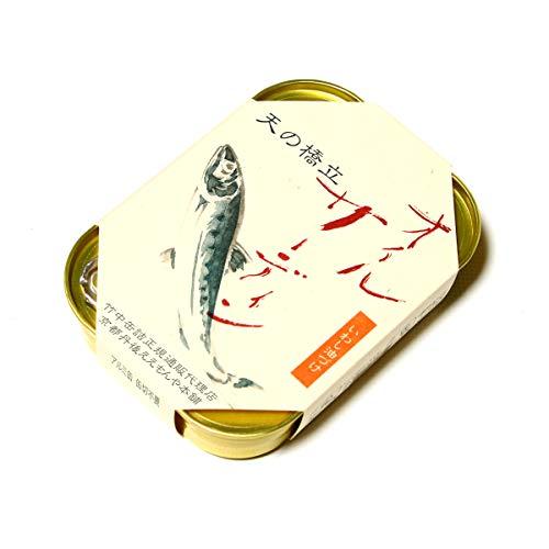 画像2: フライパン1つで作れる!缶詰の「ワンパン料理」4選 片付け簡単でソロキャンプにおすすめ