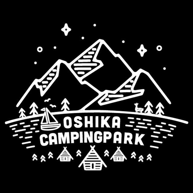 画像: おしか家族旅行村オートキャンプ場