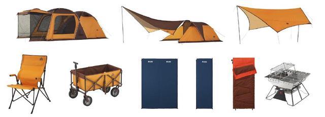 画像: 【注目リリース】LOGOS(ロゴス)2020年の秋限定カラーモデルがキャンプを大人っぽく演出! - ハピキャン(HAPPY CAMPER)