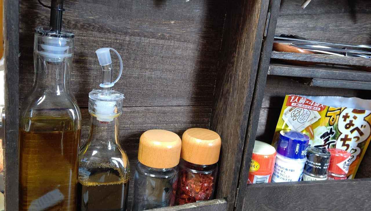 画像: スパイスボックスはキャンプ料理におすすめ!調味料やスパイスを整理して収納&携帯しよう!