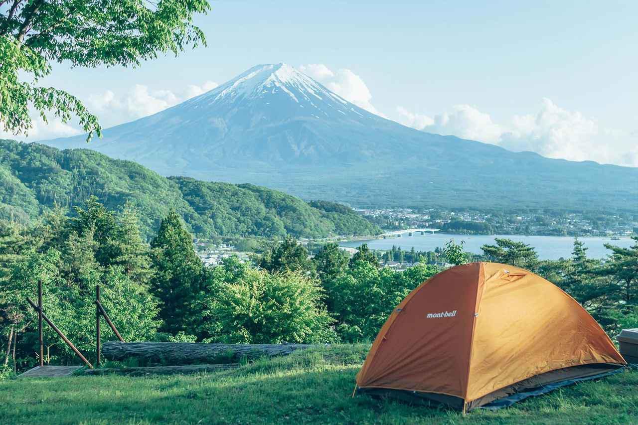 画像: 【山梨県】富士山&河口湖を望む「Retreat camp まほろば」 設備充実の高規格キャンプ場 - ハピキャン(HAPPY CAMPER)
