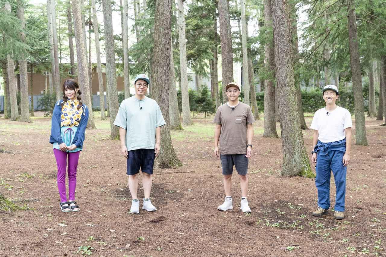 画像1: 【番組ロケ密着】「おぎやはぎのハピキャン」天津木村さんのおもてなしキャンプ前編 焚き火台のDIYにチャレンジしよう! - ハピキャン|キャンプ・アウトドア情報メディア