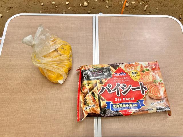 画像: キャンプ場に持参した材料(写真にはありませんが型紙も忘れずに) (筆者撮影)