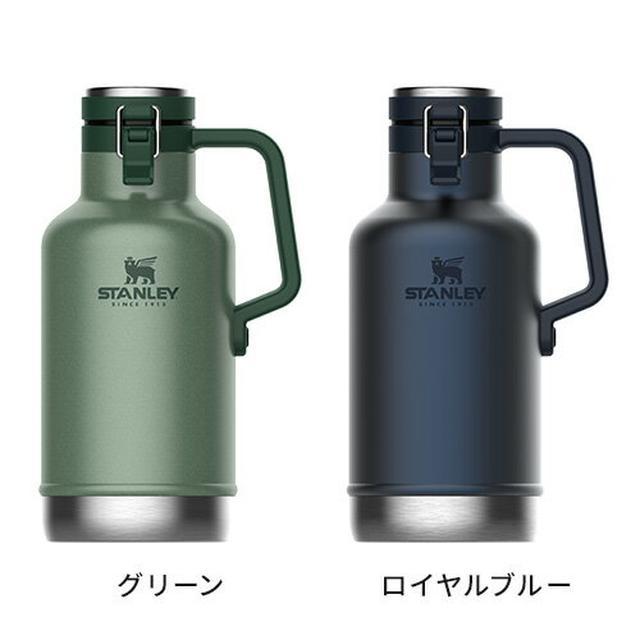 画像2: 冷たいビールを水筒で! 話題のグラウラーボトル4選+α スタンレー・ハイドロフラスクなど