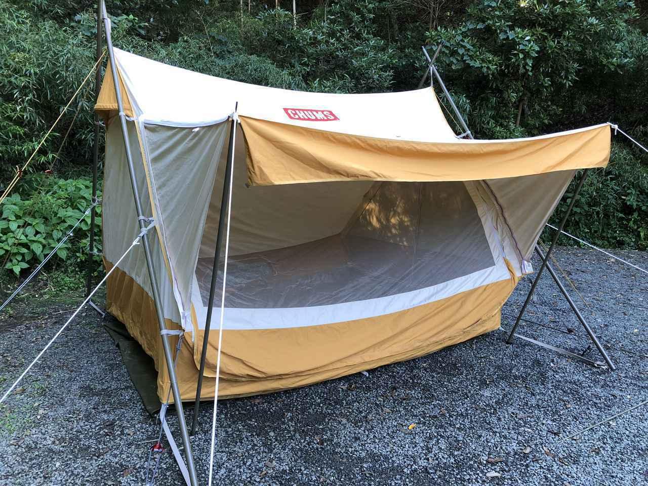 画像: かわいいだけのテントじゃない! CHUMS(チャムス)2020新作テント「エーフレームテントT/C 4」レビュー - ハピキャン(HAPPY CAMPER)