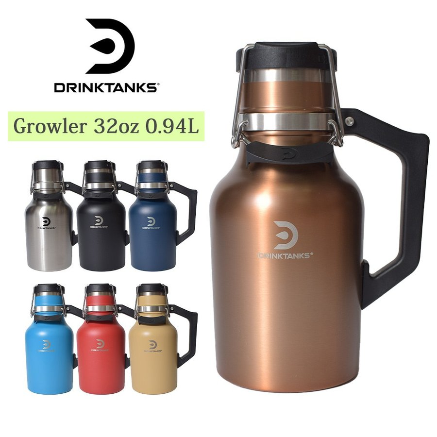 画像3: 【グラウラーボトル8選+α】冷たいビールを水筒で! スタンレーなどおすすめをご紹介