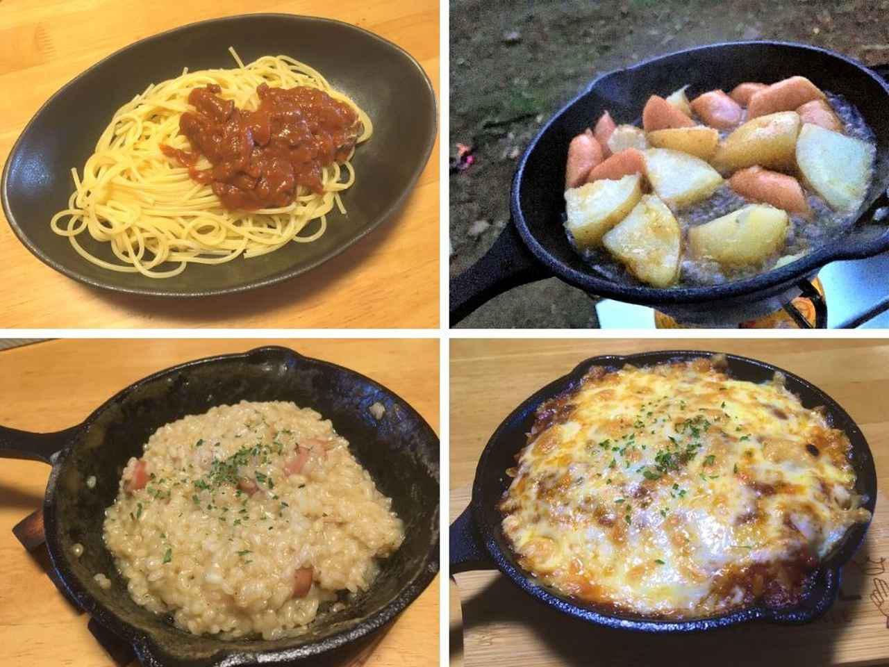画像: ソロキャンプ飯にはパスタソースを活用せよ! おすすめ簡単アレンジレシピもご紹介 - ハピキャン(HAPPY CAMPER)