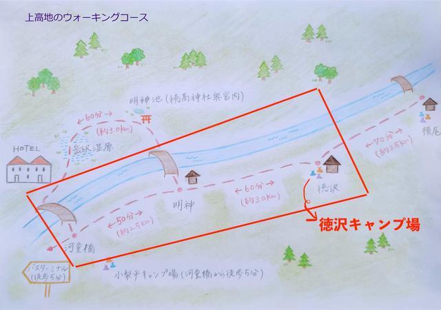 画像3: ※所要時間は目安であり縮尺は実際とは異なります (筆者作成)