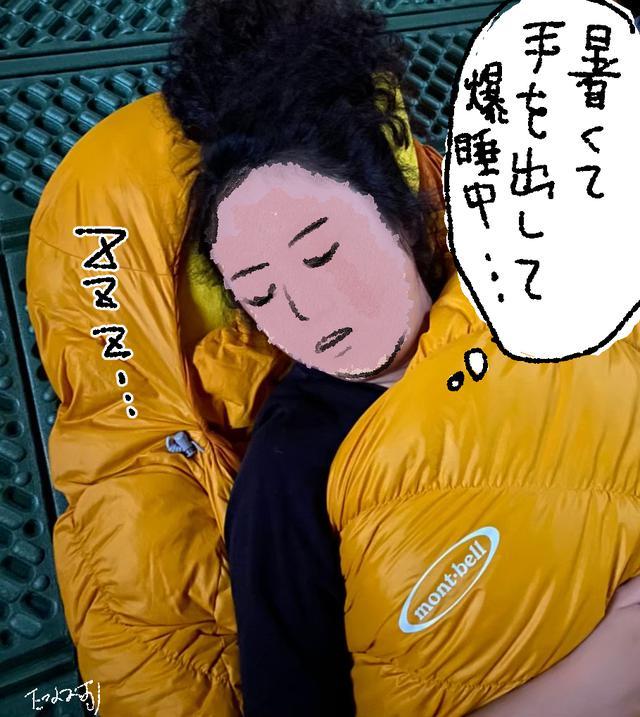 画像: 【冬キャンプレビュー1】#2でも充分!冬でもあったか底冷え知らず