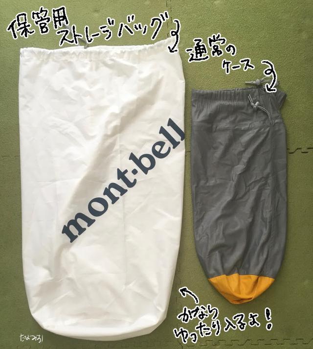 画像2: 【冬キャンプレビュー3】軽くてコンパクト!持ち運びに便利