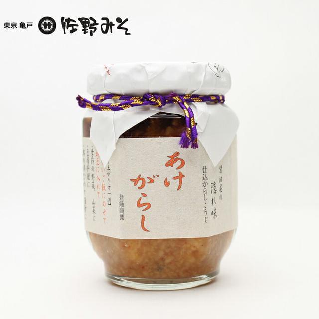 画像3: 【豆腐レシピ】キャンプでも簡単!ボリューム満点「豆腐」レシピ 豆腐丼・湯豆腐など