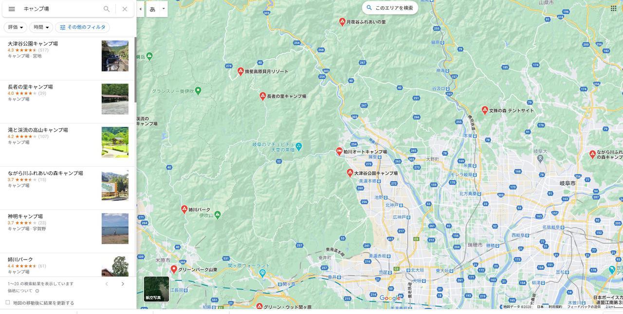 画像1: 予約可能なキャンプ場は地図や観光協会サイトから穴場を見つける!