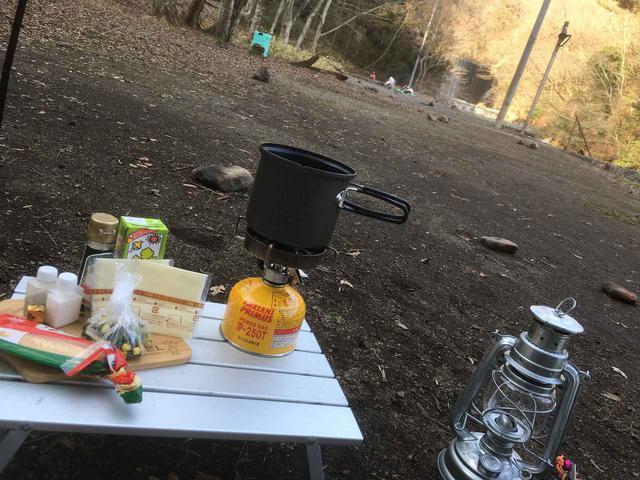 画像: 【徒歩ソロキャンプ】持ち物の運び方 ―食材編― クーラーボックスの選び方&荷造り方法 - ハピキャン(HAPPY CAMPER)