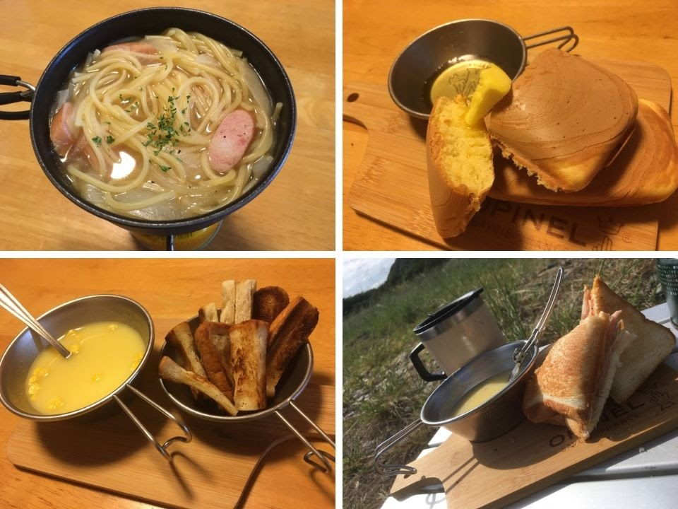 画像: ソロキャンプでも簡単! おすすめの朝食レシピ5選 朝にぴったりのアイテム紹介も - ハピキャン(HAPPY CAMPER)