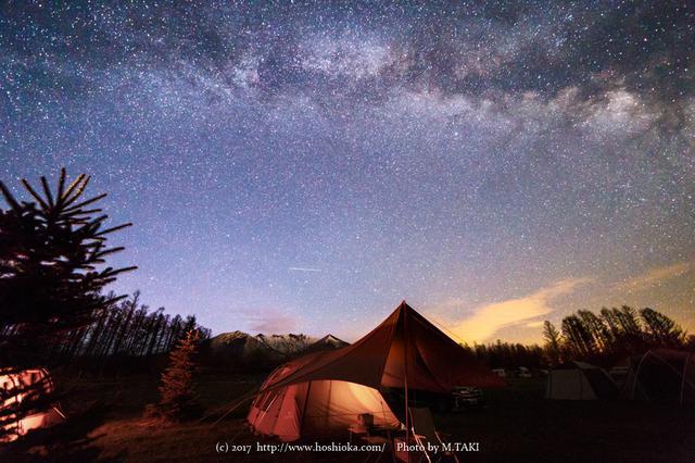 画像: 富良野 - 星に手のとどく丘キャンプ場 【公式】