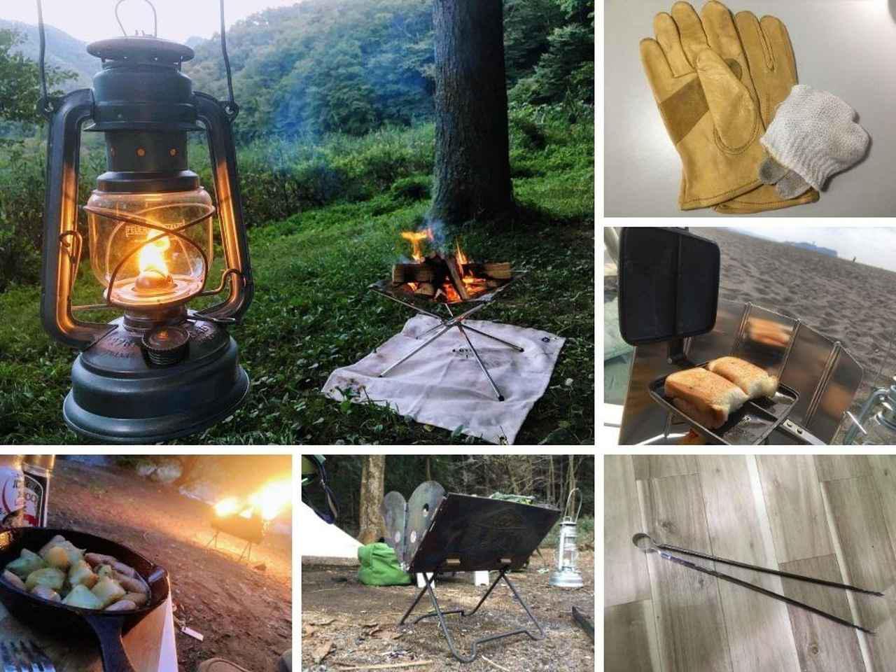 画像: ソロキャンプをさらに充実させるための道具リスト! 極めたいスタイル別に持ち物を紹介 - ハピキャン(HAPPY CAMPER)