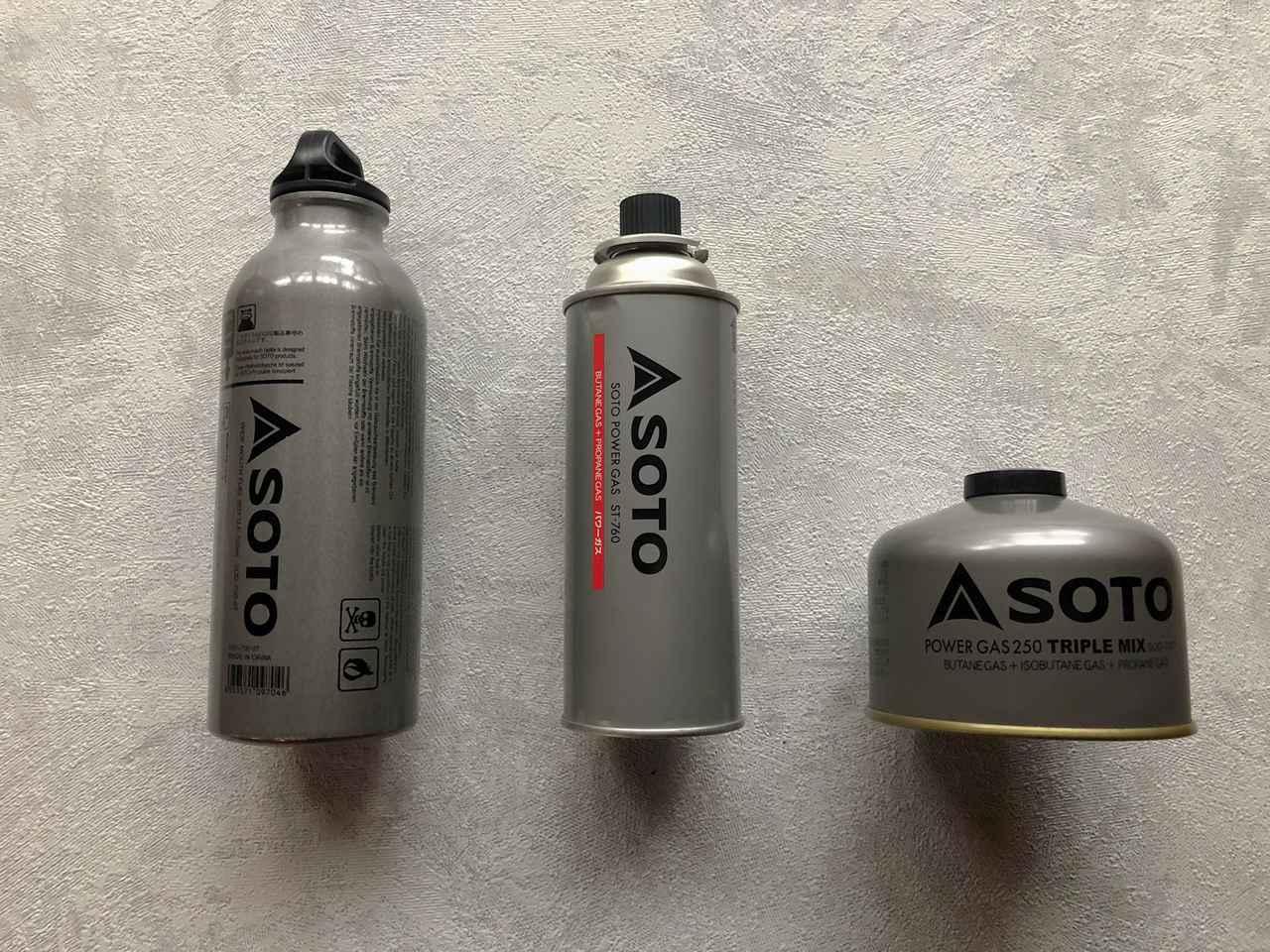 画像: 筆者撮影 左からガソリン燃料・CB缶・OD缶