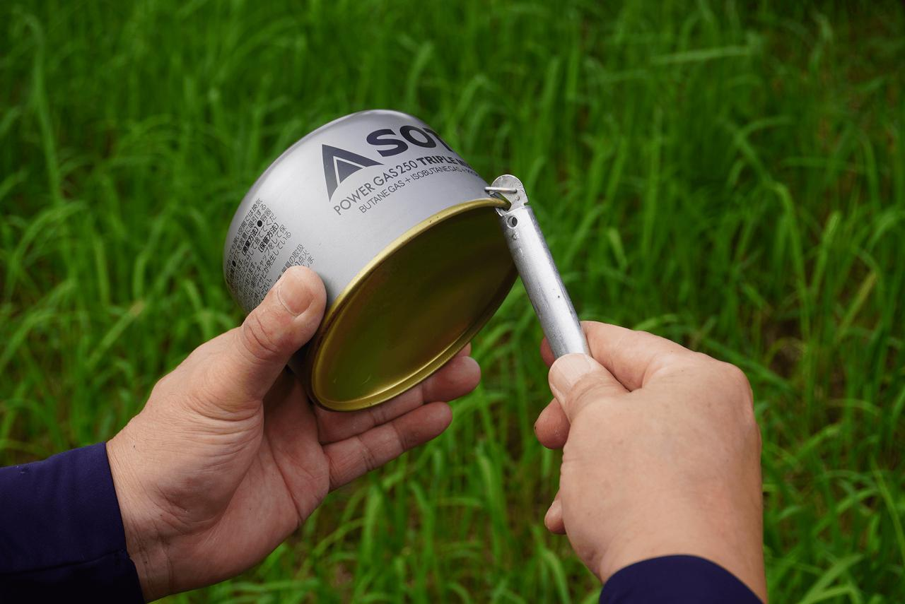 画像29: 画像出典:新富士バーナー株式会社