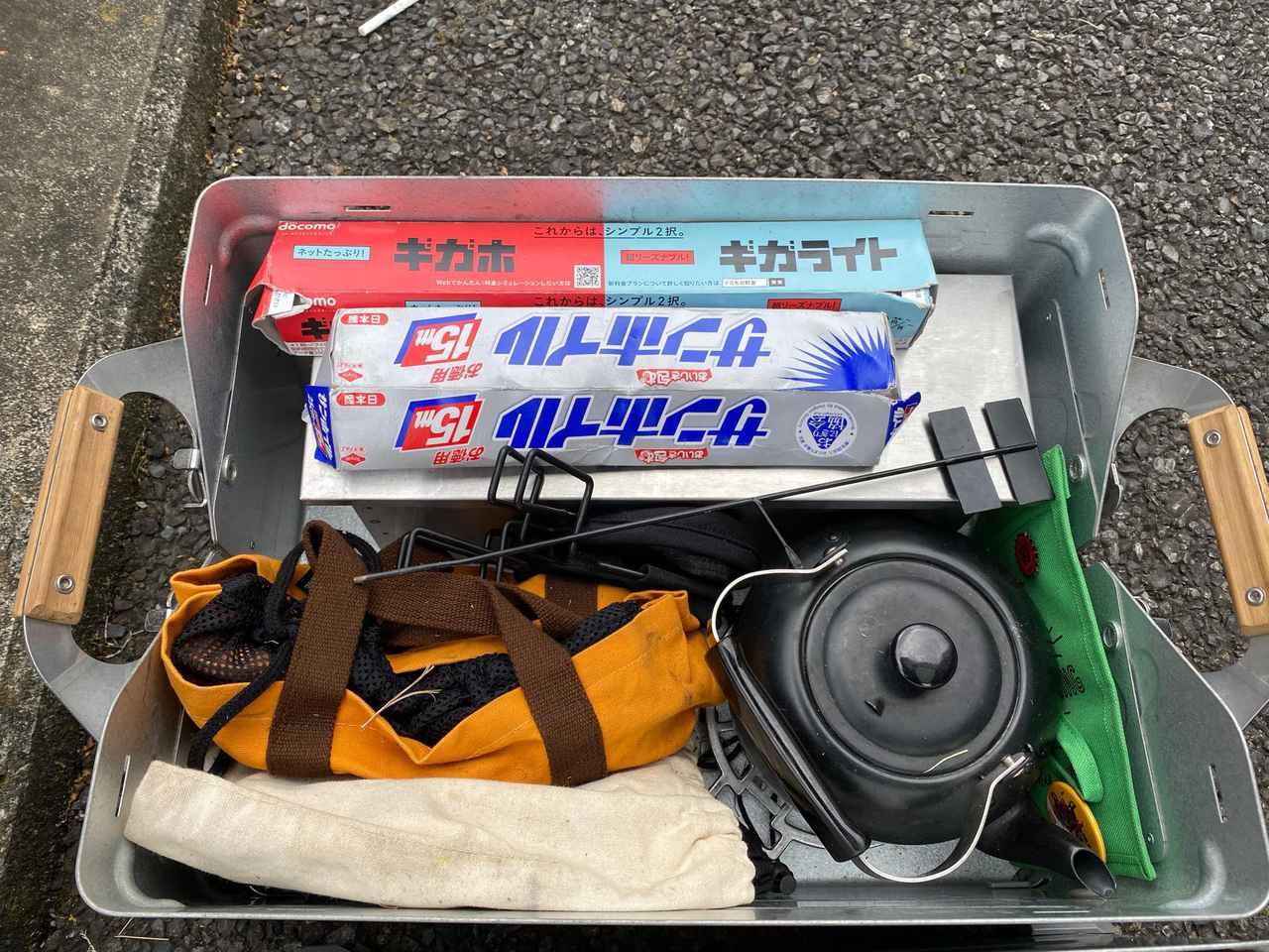 画像: 筆者撮影 やかん、ホットサンドクッカー、ちびパンなど調理道具系でまとめたボックス