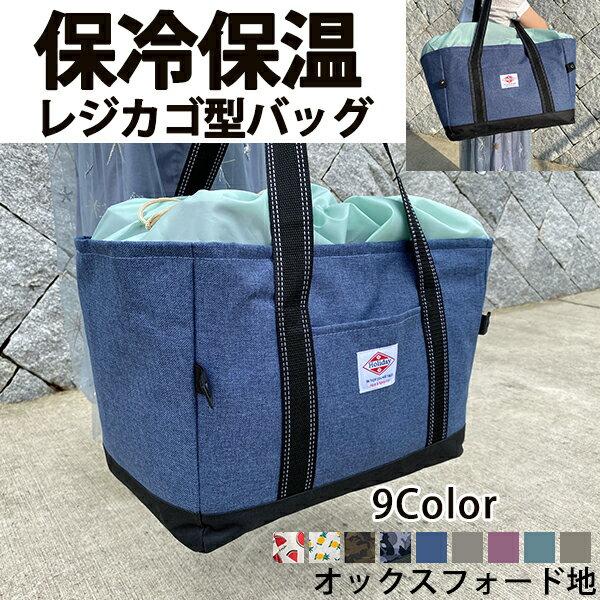 画像2: キャンプで映える『炭袋』を紹介! 炭入れにピッタリのエコバッグを5つ紹介
