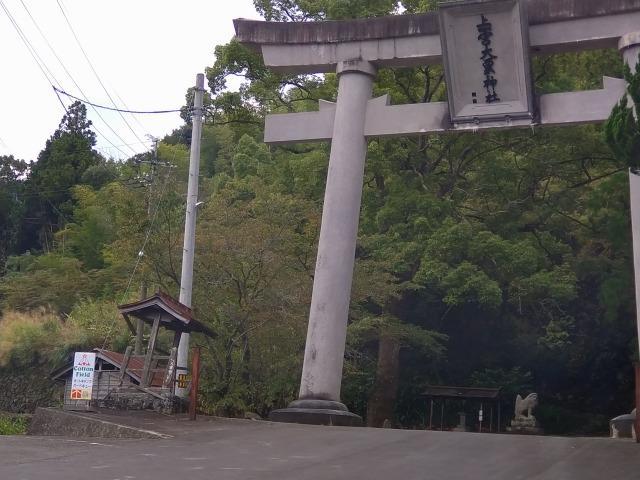 画像: 筆者撮影「上一宮大粟神社」