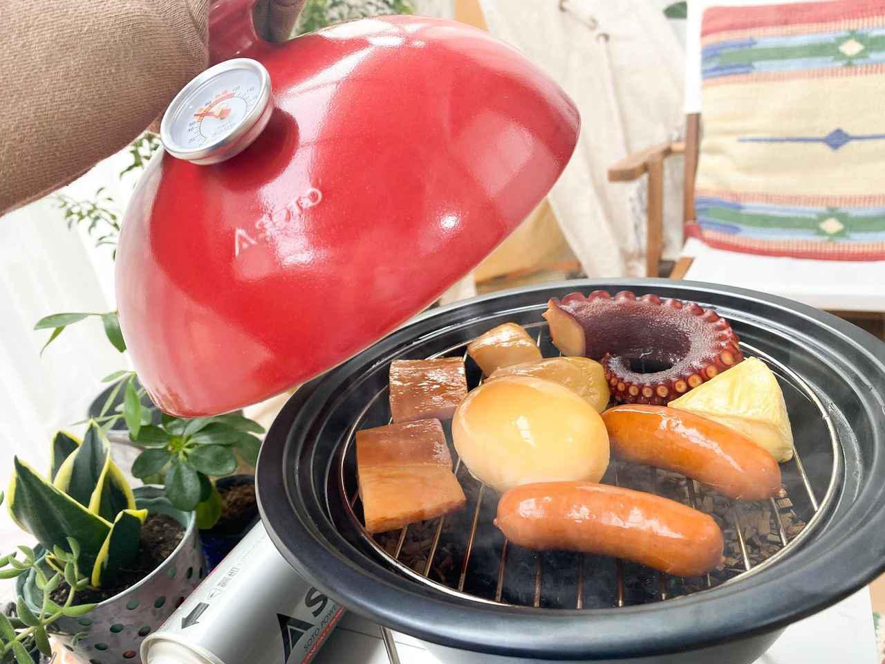 画像: 【おうちキャンプ】手軽な燻製レシピ SOTOの燻製鍋「スモークポット Coro」を使用 - ハピキャン(HAPPY CAMPER)