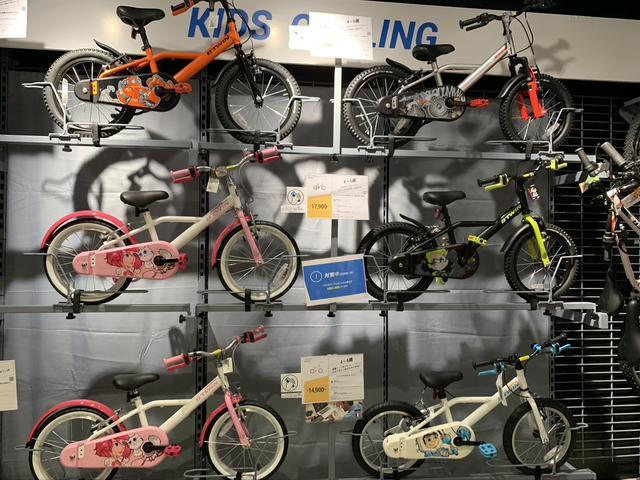 画像: 子供用サイクリングコーナー (筆者撮影)