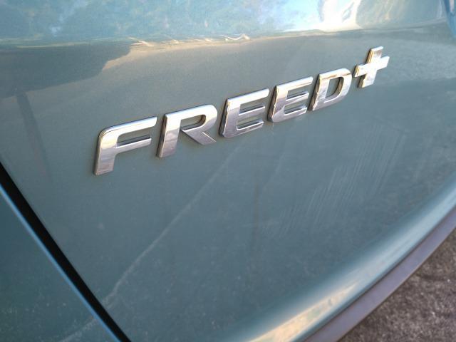 画像: 筆者撮影「車の後ろのロゴが目印」