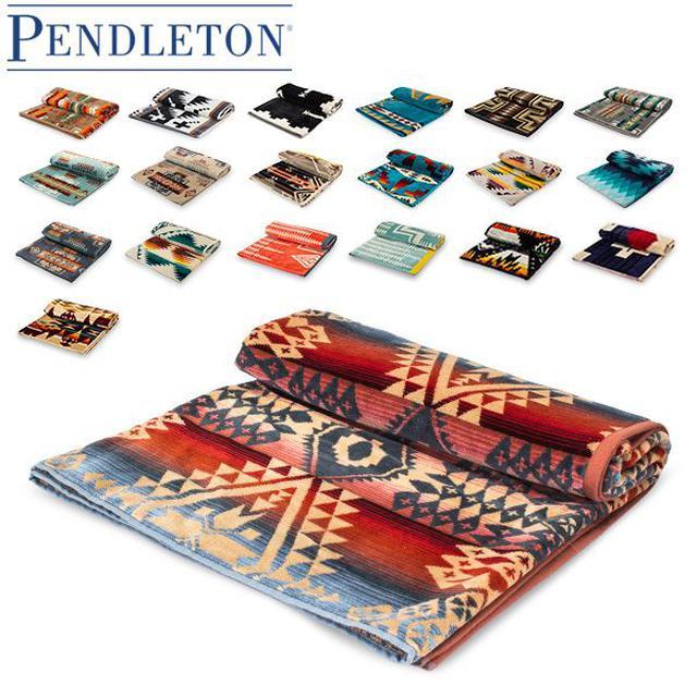 画像5: 寒い季節は焚き火と相性が良いペンドルトン(PENDLETON)のタオルブランケットで防寒!