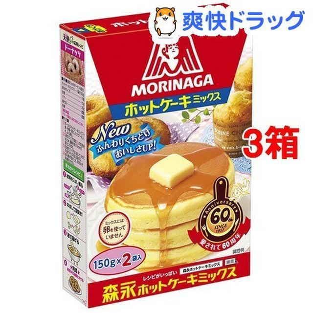 画像2: 【おやつレシピ】マック風フライドポテトやチーズハットグなど5つの作り方を紹介!