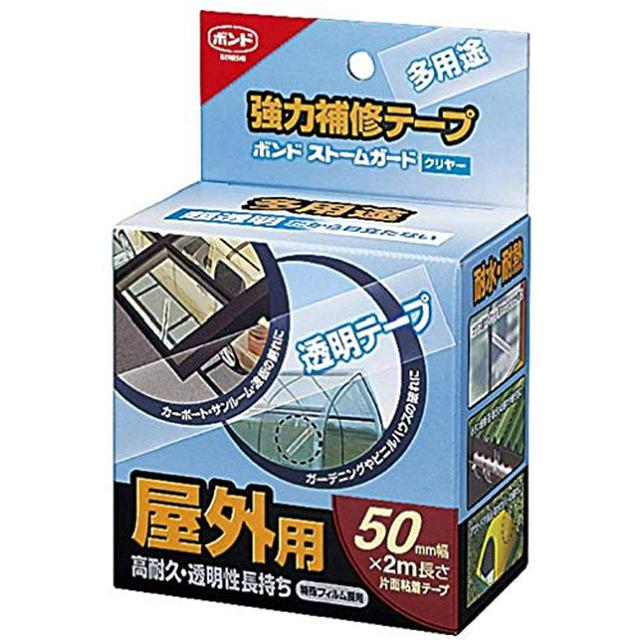 画像2: 【自作タープ】帆布を使った本格「テントタープ」作り! 手軽に作れる! 自作タープの作り方を紹介♪