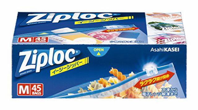画像: 【業務スーパーチーズ3選】コスパ優秀&美味しい! ライターおすすめチーズをご紹介