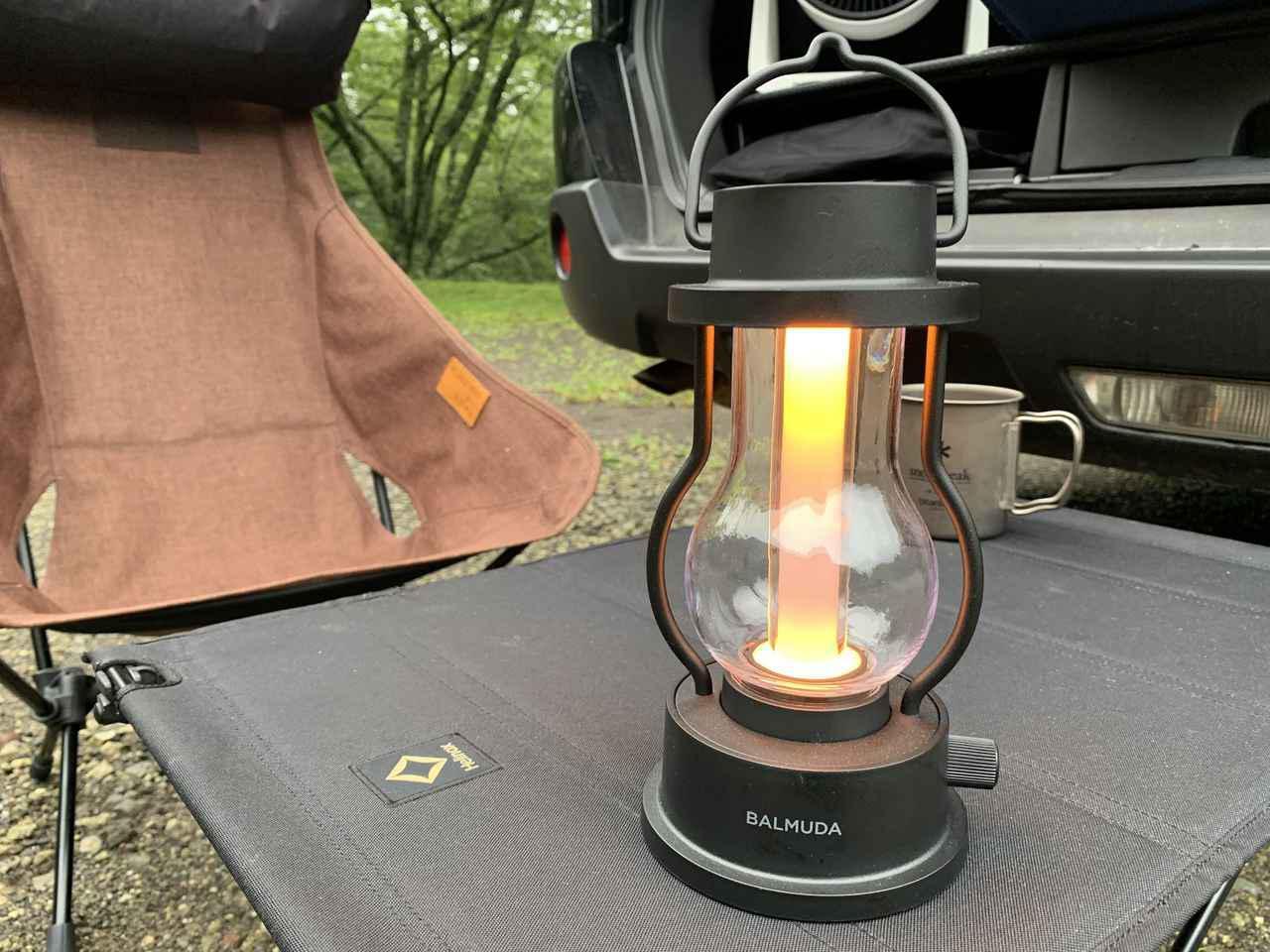 画像: 【筆者愛用】キャンプの夜を彩るバルミューダのランタン! デザインだけでなく機能も充実 - ハピキャン(HAPPY CAMPER)