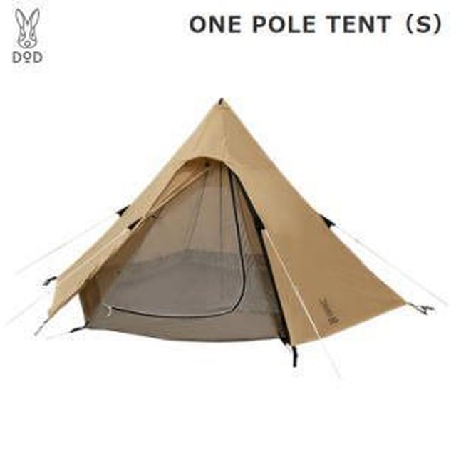 画像5: 初心者ソロキャンプにおすすめ! DOD(ドッペルギャンガー)の1人用テント7選