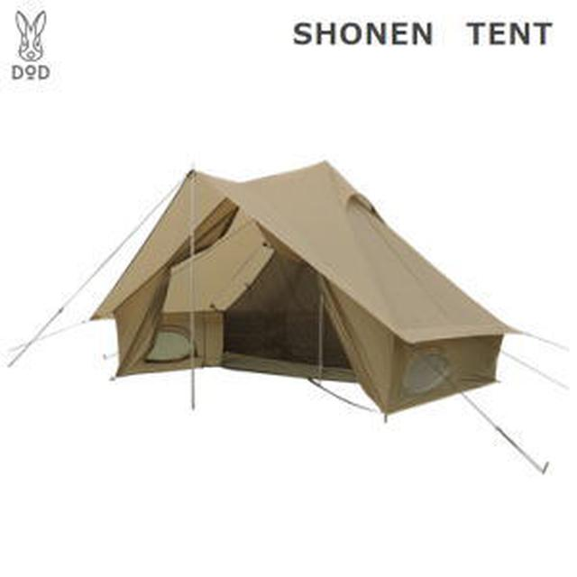 画像6: 初心者ソロキャンプにおすすめ! DOD(ドッペルギャンガー)の1人用テント7選