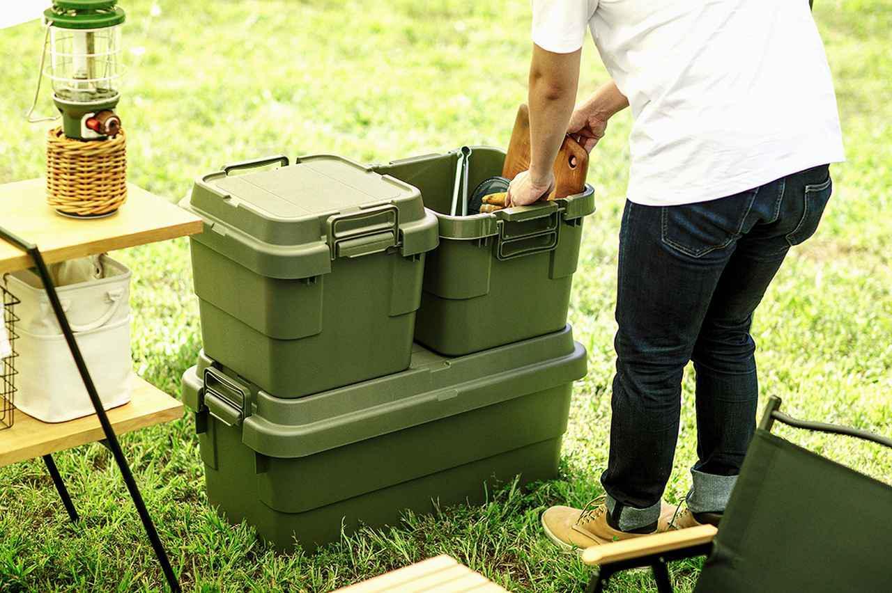 画像: 【注目リリース】キャンプ収納の定番。リスの「トランクカーゴ」から外使いの機能性が向上した新モデルが登場! - ハピキャン(HAPPY CAMPER)