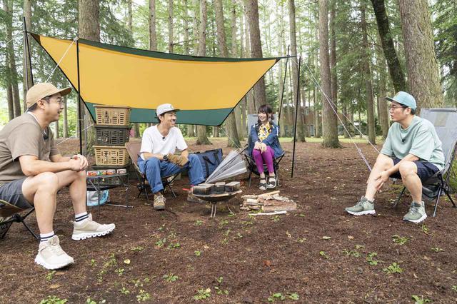 画像1: 【ハピキャンギア紹介】『おもてなしキャンプ』に登場するギアをチェック! このギア「あると思います!」 - ハピキャン(HAPPY CAMPER)