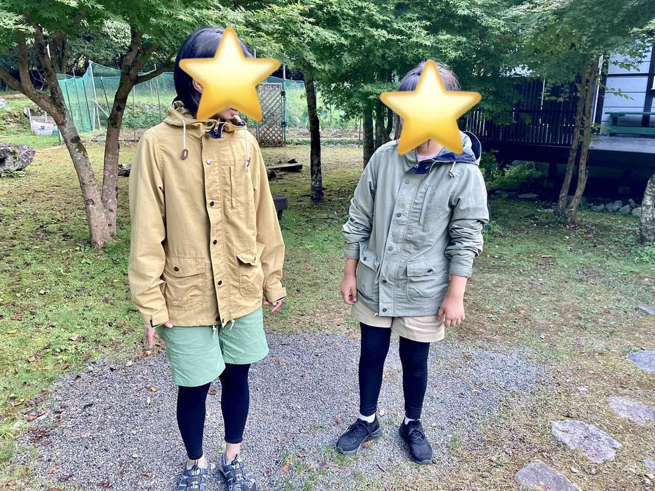 画像: 親子でリンクコーデ!【#ワークマン親子】でキャンプウェアをシェアしてみませんか? - ハピキャン(HAPPY CAMPER)
