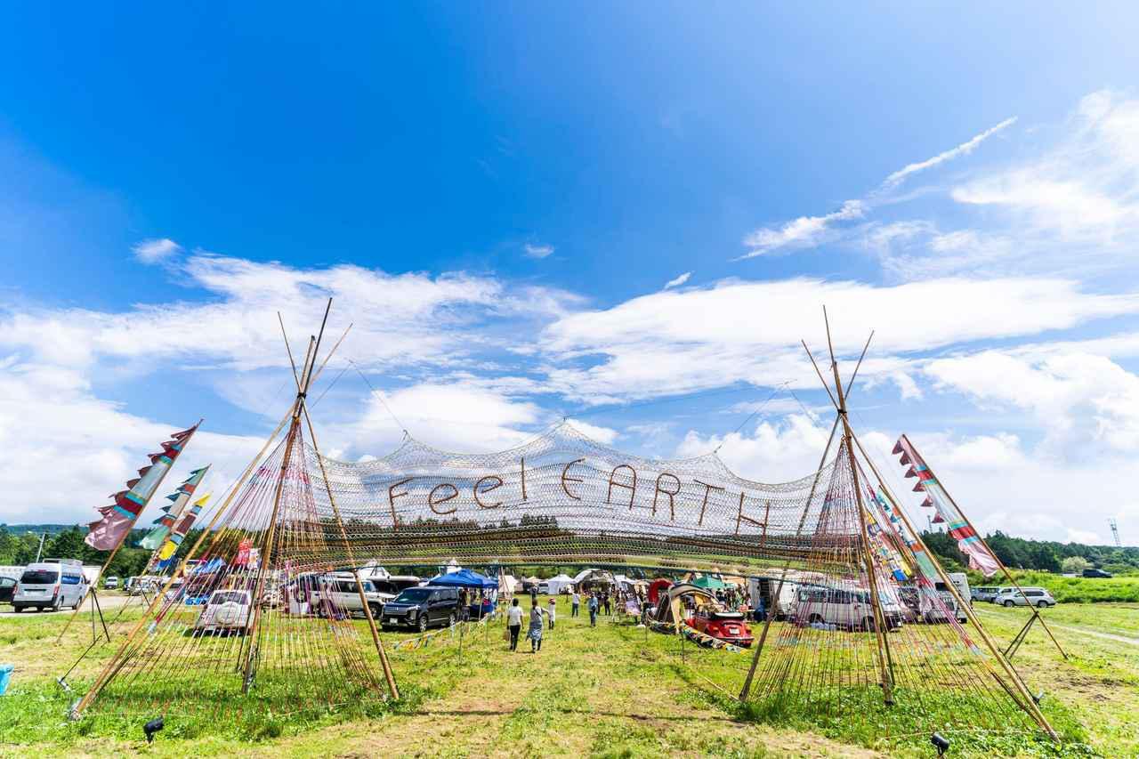 画像: 【レポ】キャンパーが集う!Feel EARTH 2019 with Jeep Festivalを徹底取材してきました - ハピキャン(HAPPY CAMPER)