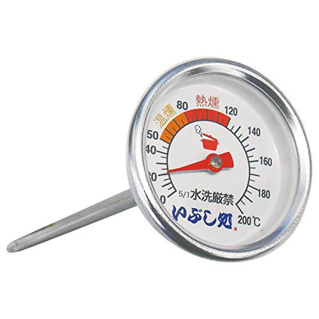 画像3: 【DIY】一斗缶から燻製器を手作り! 燻製器の作り方とおすすめの燻製レシピも紹介!