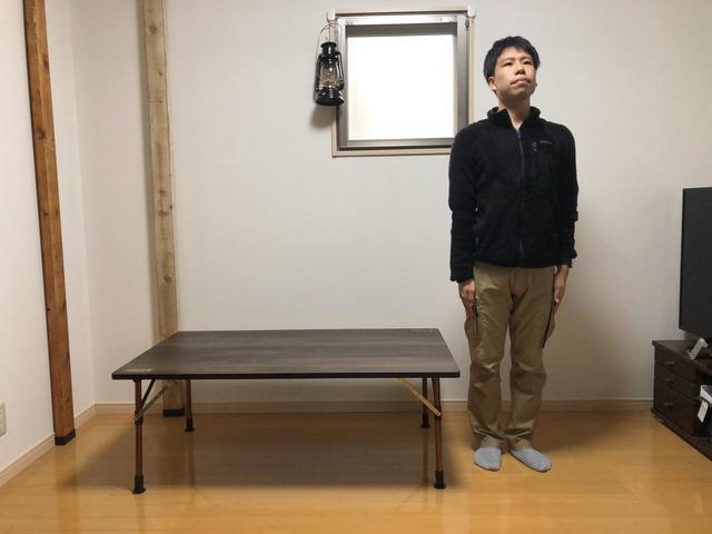 画像: 高さ44cmにて使用 横に立っているのは筆者です