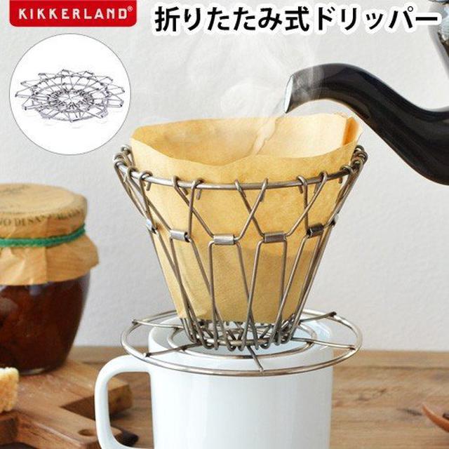 画像15: 【まとめ】キャンプのコーヒーの楽しみ方を伝授! 淹れ方から基本の道具まで コーヒーミル・パーコレーターのおすすめも紹介