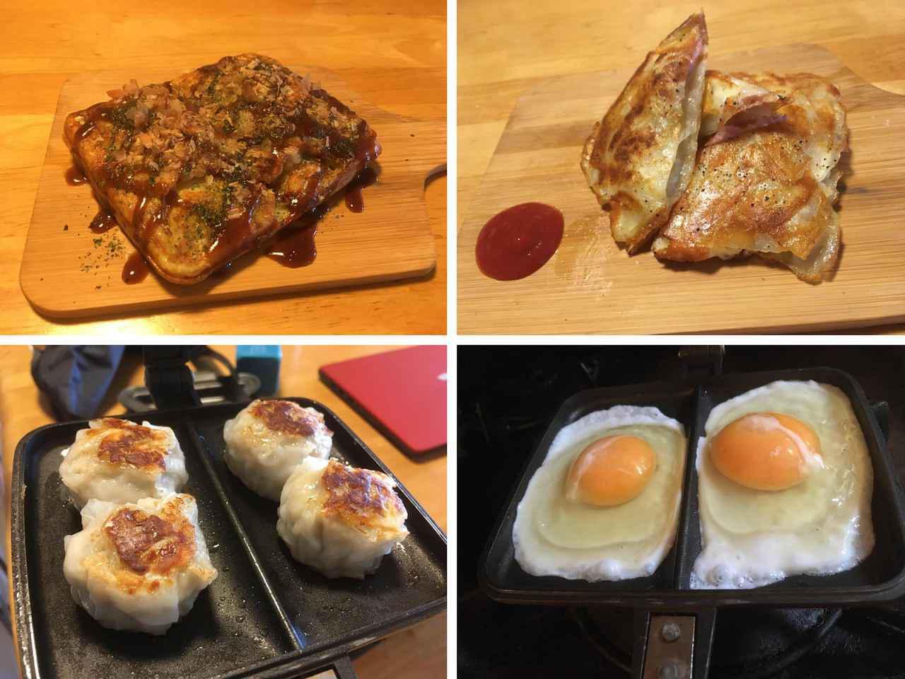 画像2: 【レシピ】ホットサンドメーカーを使った簡単ソロキャンプ飯おすすめ7選 - ハピキャン(HAPPY CAMPER)